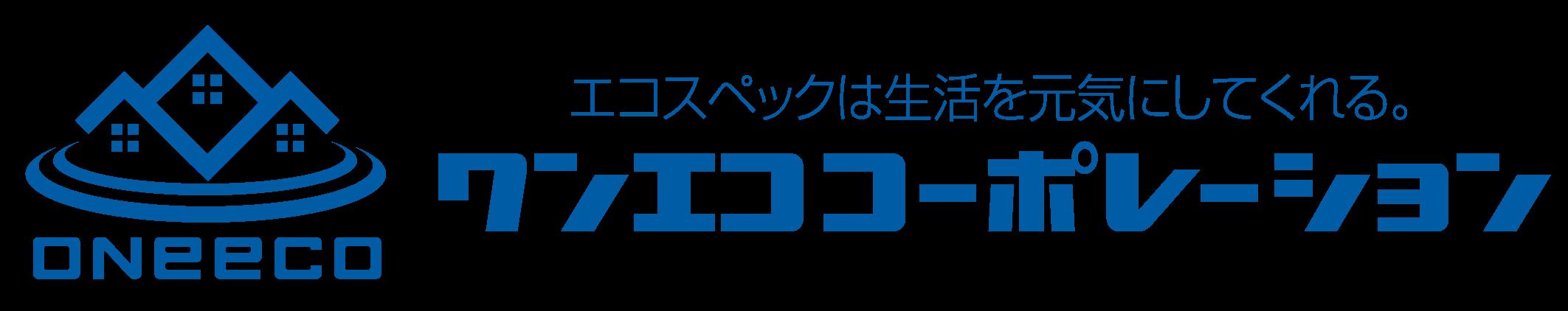 明石・神戸の住宅リフォーム・屋根リフォーム・外壁塗装|ワンエココーポレーション