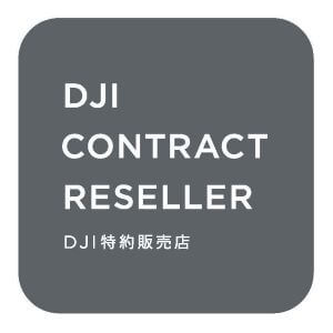 DJI特約販売店