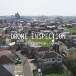 drone sp