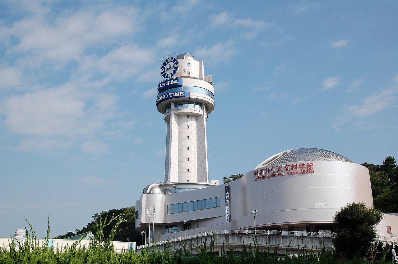 天文科学館 明石