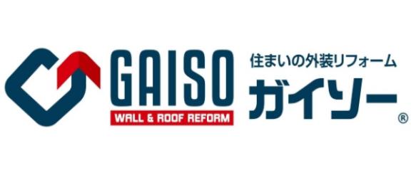 ガイソー明石店